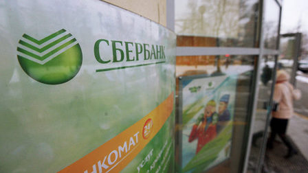 Sberbank_physical_thumb_main